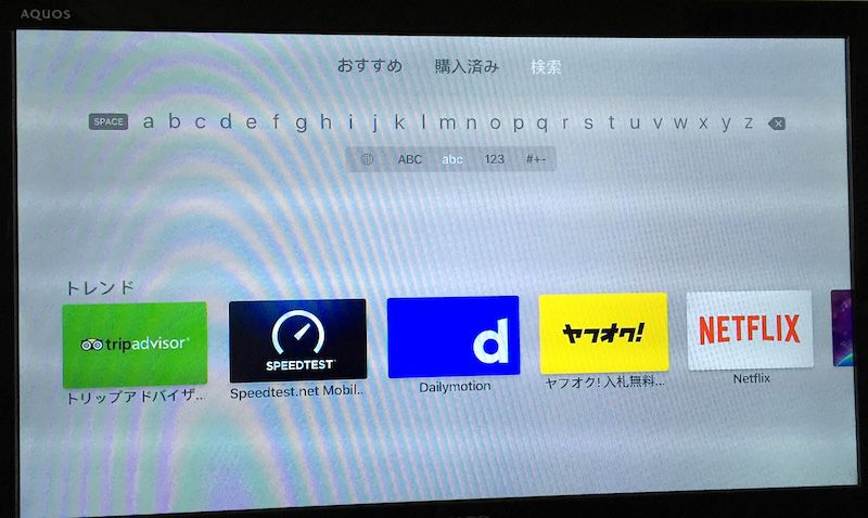 apple-tv-15