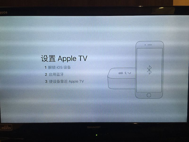apple-tv-7